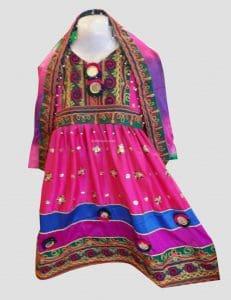 Zarina Afghan Dress for Kids