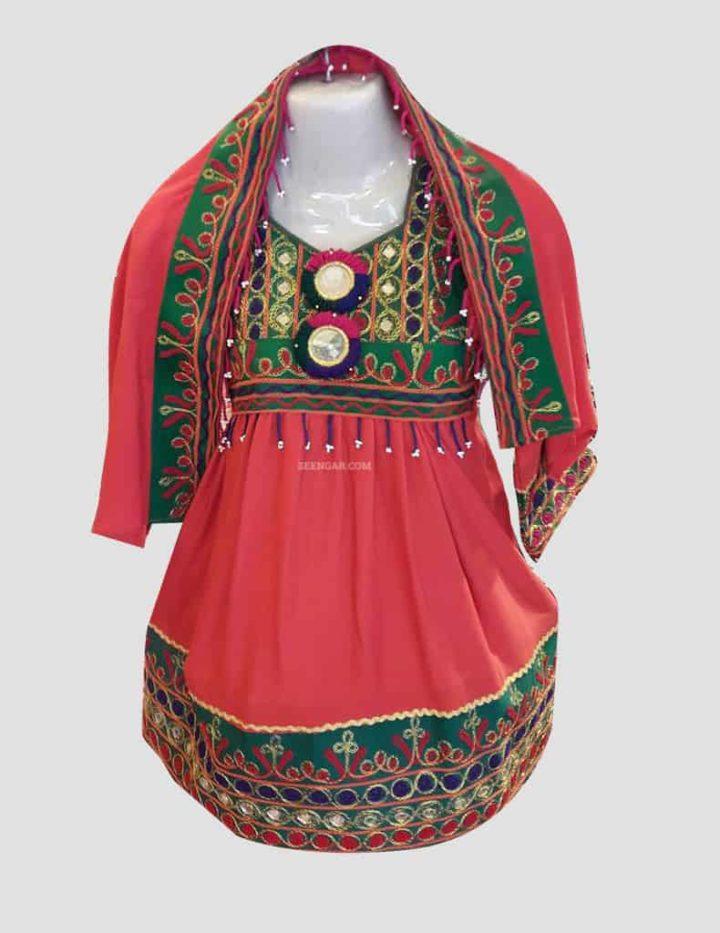 Sur Peky Afghan Kuchi Dress for Kids