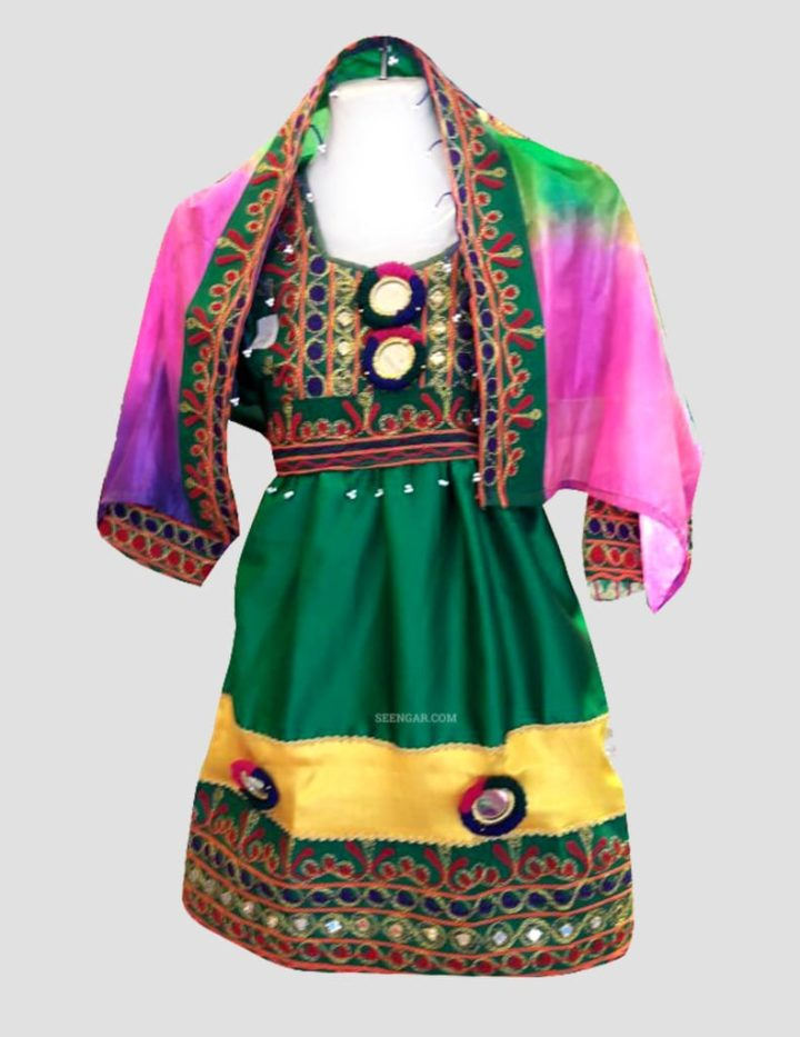 Green Afghan Dress for Kids