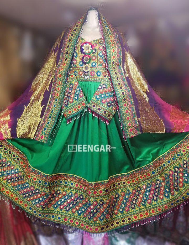 Emerald Green Afghani Frock