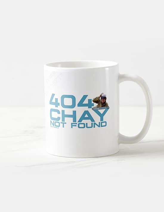 404 Chaye Not Found