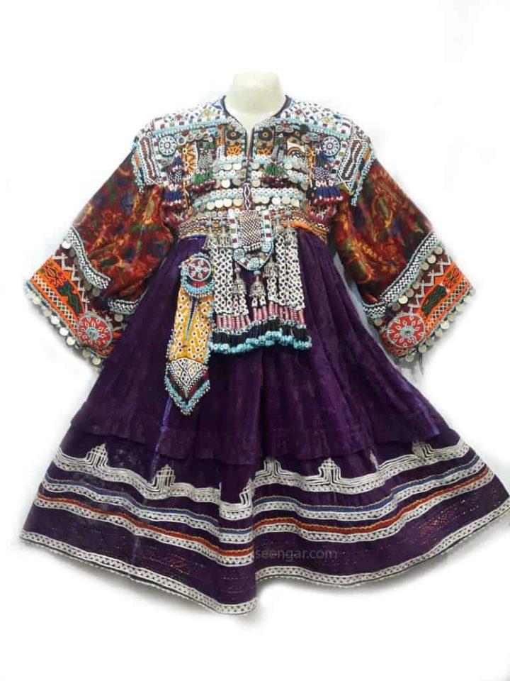 Afghan Kuchi Purple Vintage Dress