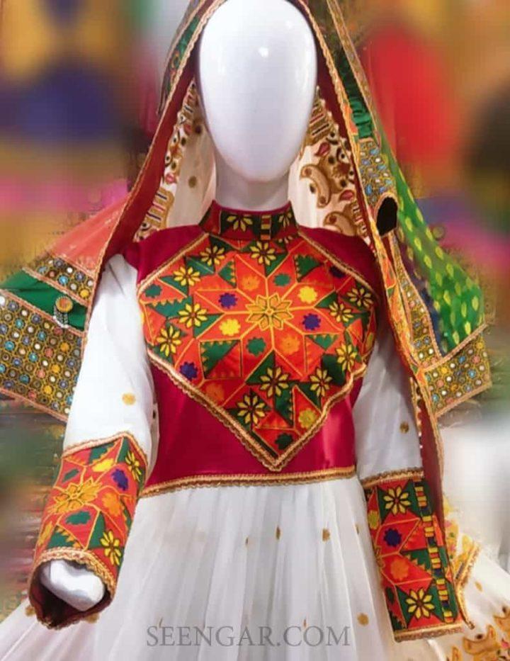 Summer White Afghan Dress