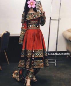 Garnet Afghan Kuchi Dress