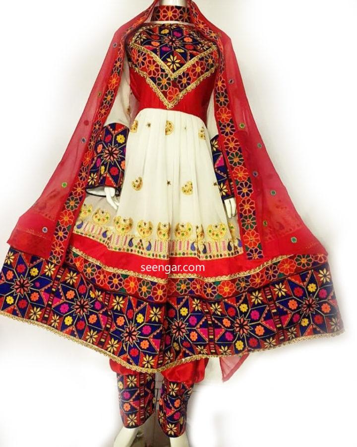 White Afghan Dress
