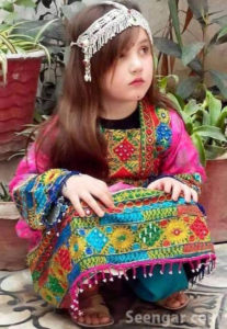 Afghan Kids Clothes