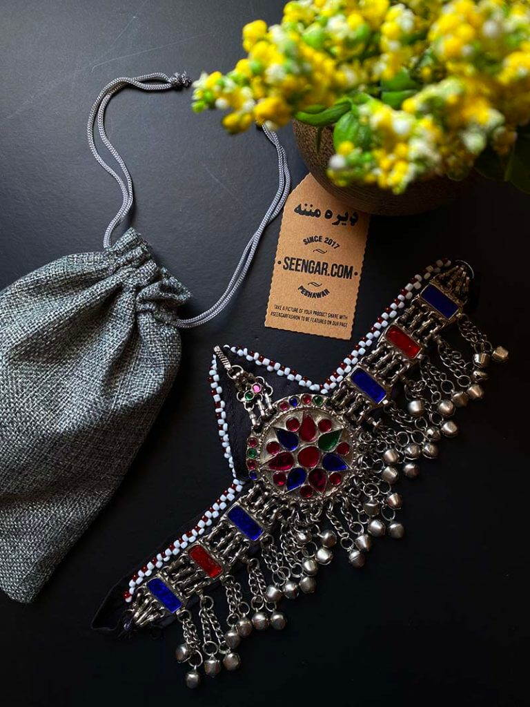 Afghan-Traditional-Jewelery-768x1024