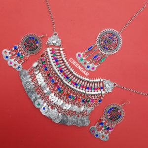 Sat Rangi Coin Afghan Jewelry Set